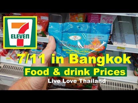 Food & drink Prices at Seven Eleven Bangkok  #livelovethailand