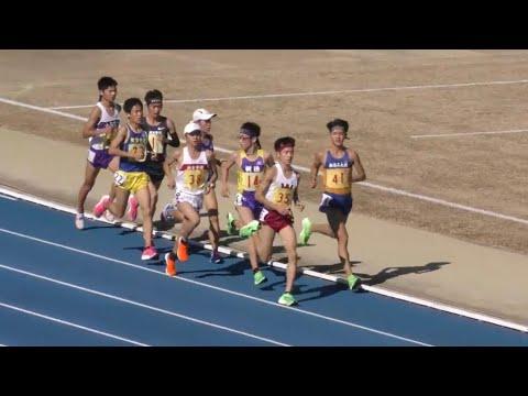 高校 駅伝 2020 関東