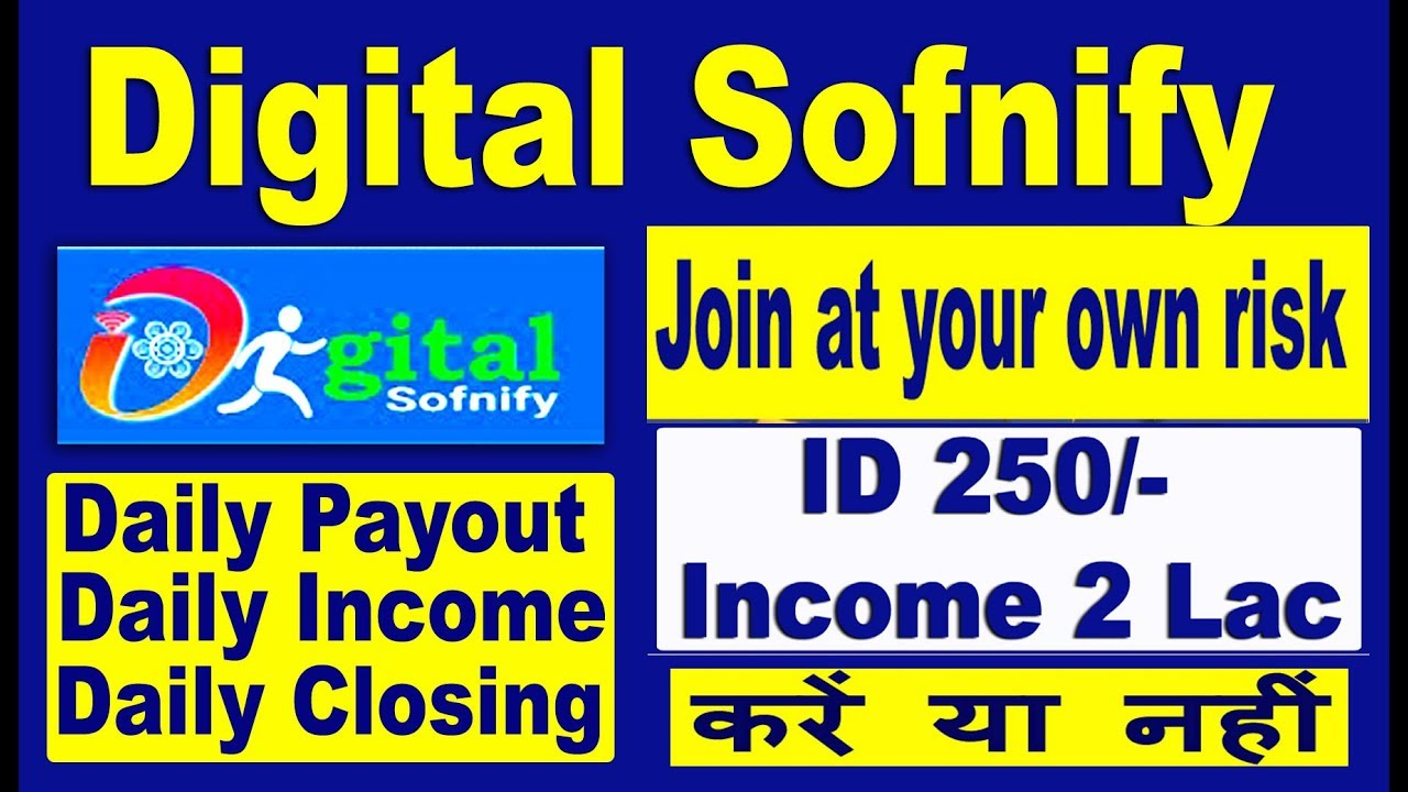 Digital Sofnify full plan | New Mlm Plan 2018 | Digital Sofnify Business  Plan | Best Mlm | in hindi