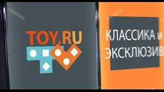Дитячий канал TOY.RU TV (ТОЙРУША)