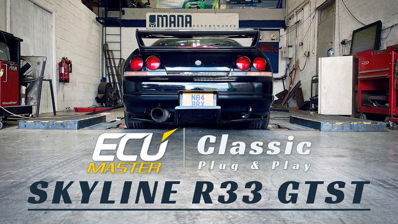 Skyline R33 GTST | ECU Master Classic Plug & Play (Dyno Run)