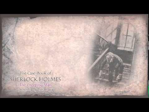 サウンド・ミステリー シャーロック・ホームズ 「這う人」