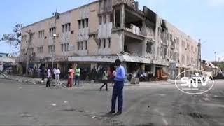 QARAXII SIDOO WAX U BURBURIYY  Mogadishu SOMALIA  14/10/2017