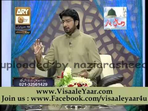 Rizq e Halal ki ahmiyat.....By Mufti Abubaker Siddique  and Mufti Sohail Raza Amjadi