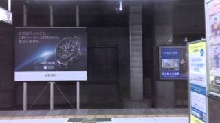 Billboard TOKYO - Shinanomachi HOT 100 Graphics(Dec. 4, 2015) #石...