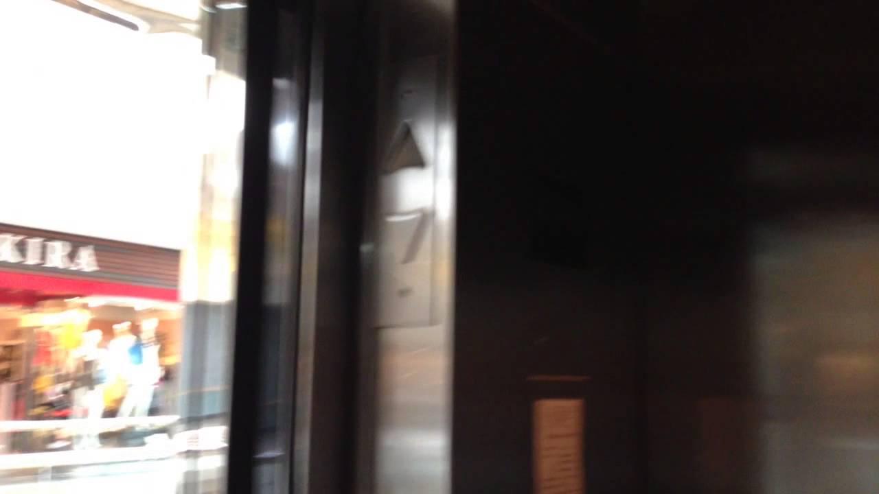Montgomery Hydraulic Elevator Near Nordstrom Woodfield Mall In