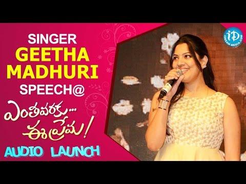 Singer Geetha Madhuri Speech @ Enthavaraku Ee Prema Audio Launch | Jiiva, Kajal Aggarwal