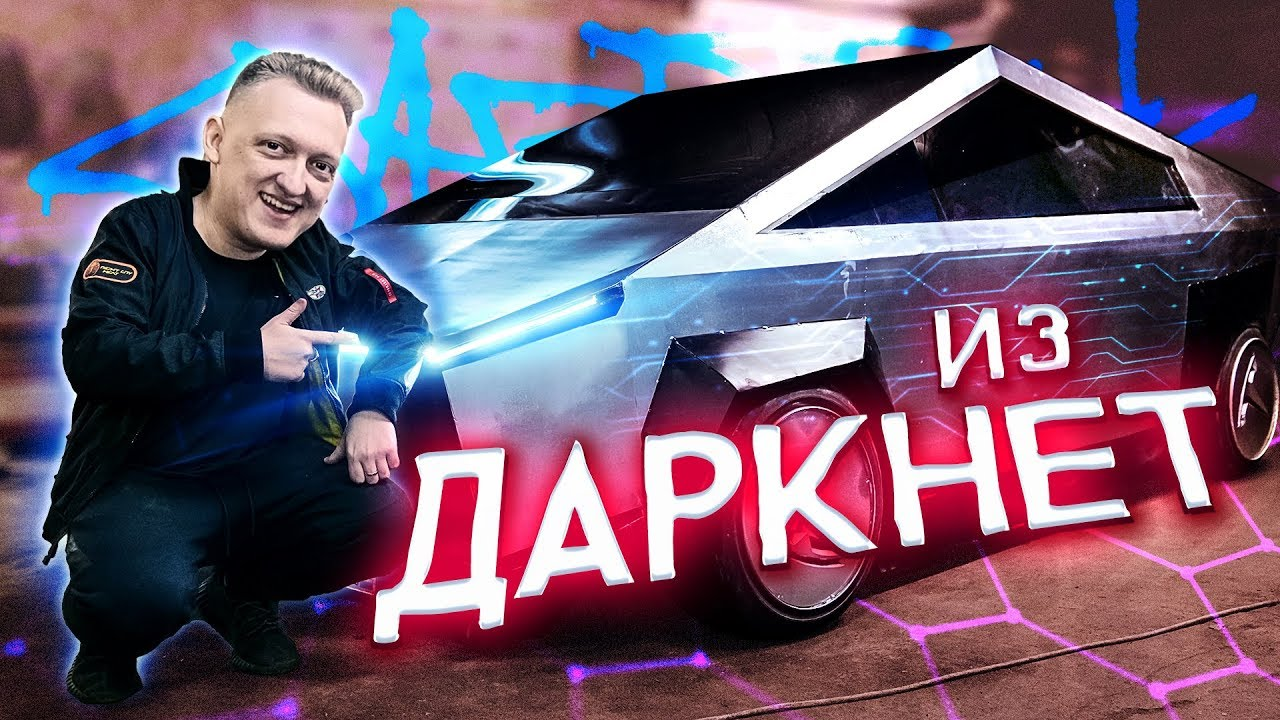 Даркнет в россии gydra darknet torrent gydra