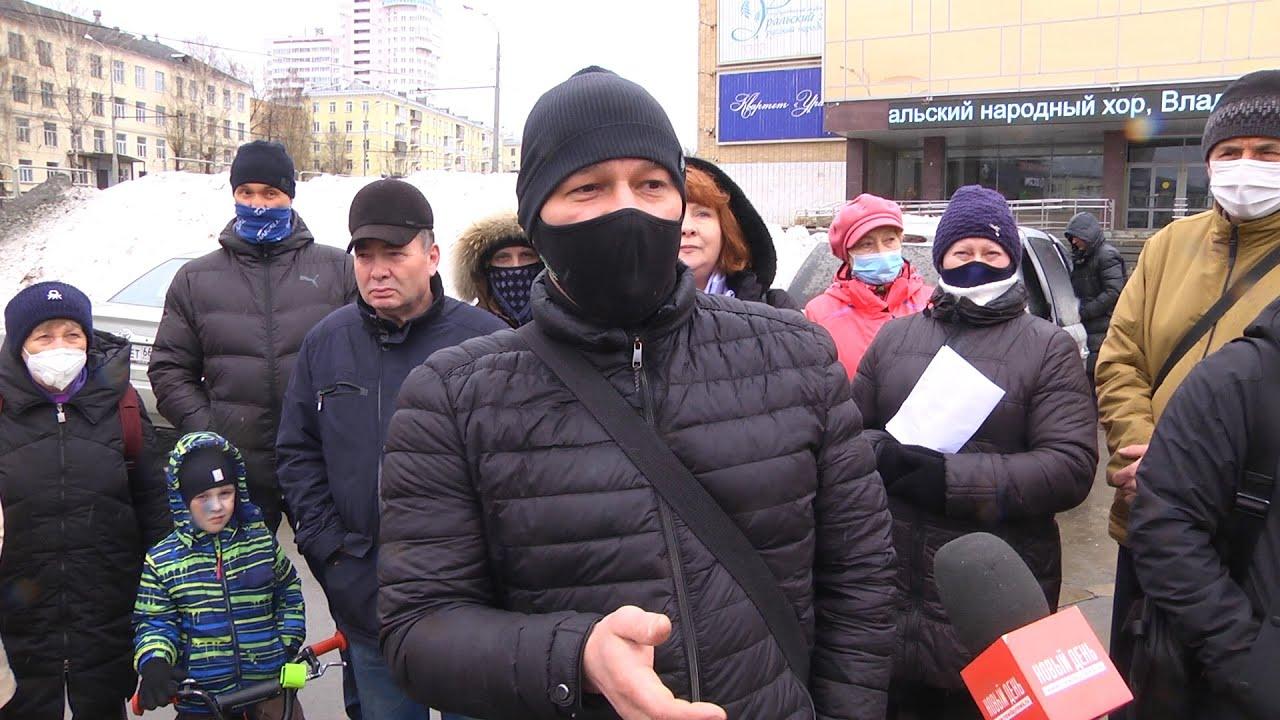Жители Уралмаша против высотки перед входом в ДК