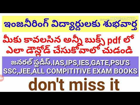 How To Download Engineering Books Pdf/IES Books/gate Books/general Studies Books/online Best Pdf Bo/