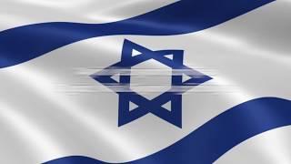 Hatikvah (Umut) - İsrail Ulusal Marşı (Türkçe Altyazılı)