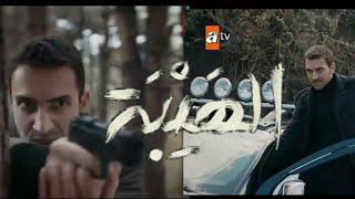 احنا الهيبة من الله / طاهر كاليلي/ البحر الأسود/💪✌