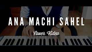 Saad Lamjarred - Ana Machi Sahel (EXCLUSIVE Piano Cover)