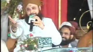 Ars e haq ha part 1 by Awais Raza Qadri 03445538706