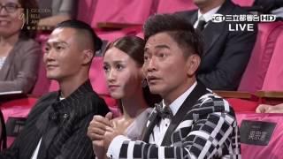 51電視金鐘獎【綜藝節目主持人獎】頒獎人 : 胡瓜、金鍾國