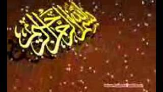 068 - Surah AL - Qalam With Urdu Translation