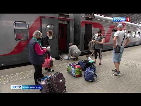 Из Калининграда в