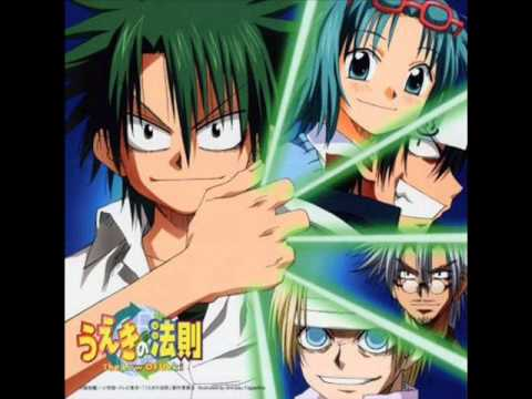 Law Of Ueki! Kokoro No Wakusei (Little Planet)
