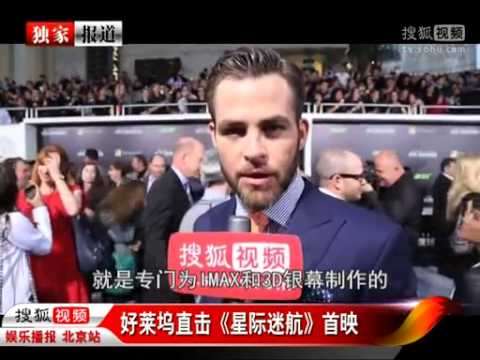 Download Star Trek Into Darkness L.A  Premiere (with subtitles in Simplified Chinese)
