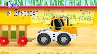 Веселая игра для детей про жёлтый трактор и погрузчик-экскаватор машинки в песочнице