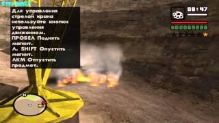 Прохождение Grand Theft Auto: San Andreas На 100% - Миссии Карьера - Часть 2