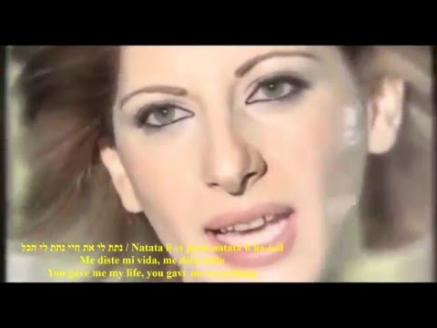 Sarit Jadad - Cuando el corazon llora - Kshe Ha-lev bojé