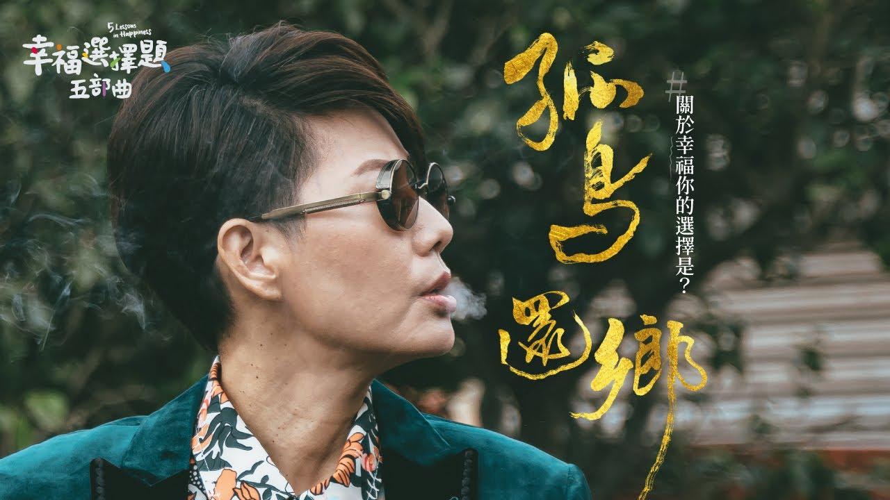 homebound scene from film/ valentine's day/This Valentine's Day Binge On Asia's First LGBTQ+ Streaming Platform
