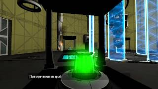 Portal 2-Прохождение камер сообщества. Часть 1-Битва с Уитли(Первое видео и тест фрапса)