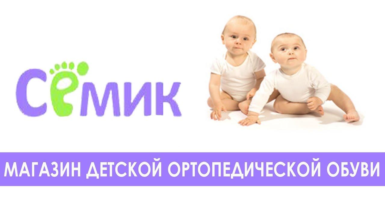 Medic-magazin™ ортопедические стельки в украине по цене от 140₴ ✿ официальная гарантия ✿ доставка по всей украине ✿ звоните!. ☎ (044) 562 77-79.