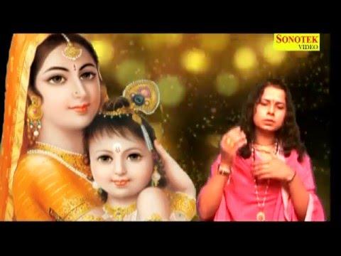 शिव शंकर जोड़े हाथ || Shiv Shankar Jode Hath || Krishan Bhajan 2016