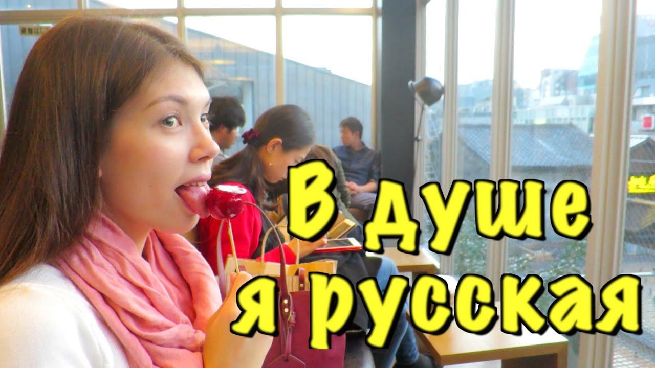 Девочку трахнули в японском метро видео фото 224-923