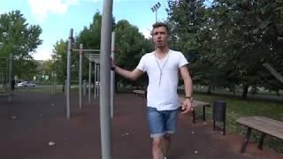 Делаем руки базуки. Тренировка в парке. Уроки спорта для девушек