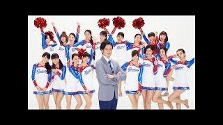 オダギリジョー:顧問のいい先生としての役割を果たす「チア☆ダン」「こ...