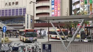 16/11/16スターバックスコーヒー八王子東急スクエア店