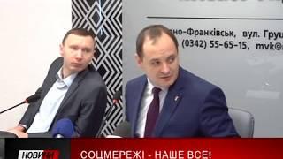 Івано-Франківськ перший у рейтингу прозорості серед міст України