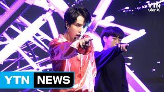 [★영상] 'JBJ→솔로 도전' 김동한, 폭발적인 타이틀곡 'SUNSET' / YTN