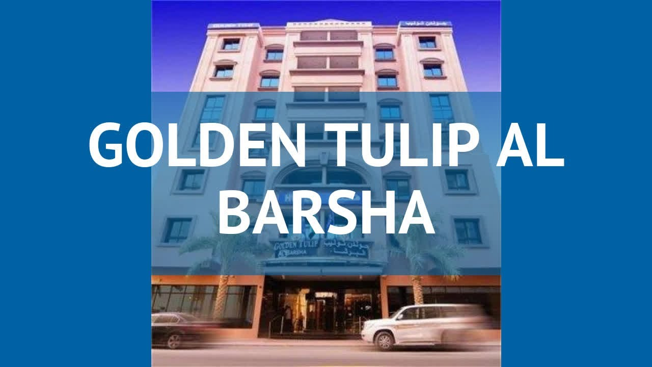 Оаэ дубай golden tulip al barsha 4 квартиры на тенерифе