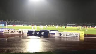 モンテディオ山形vsFC町田ゼルビア 終了後 選手挨拶.