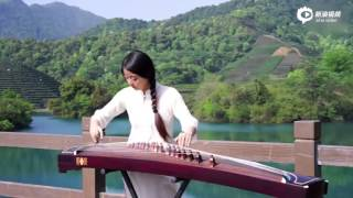 See You Again - China Zheng Instrument Music Cover
