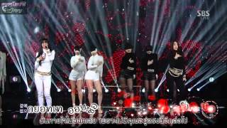 Download [Thaisub] SISTAR19 - Gone Not Around Any Longer (Live) MP3 song and Music Video