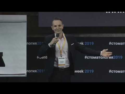 Александр Самсонов - Привлечение пациентов через Youtube