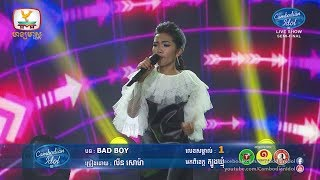 Cambodian Idol Season 3 Live Show Semi Final So Ma