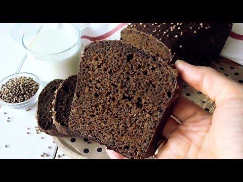 Рецепт бородинского хлеба на закваске в духовке в домашних условиях