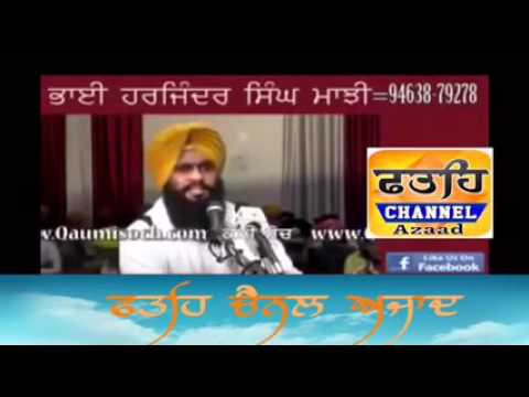 Dhadi Harjinder Singh   Fateh Channel Azaad