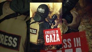 Blind in Gaza