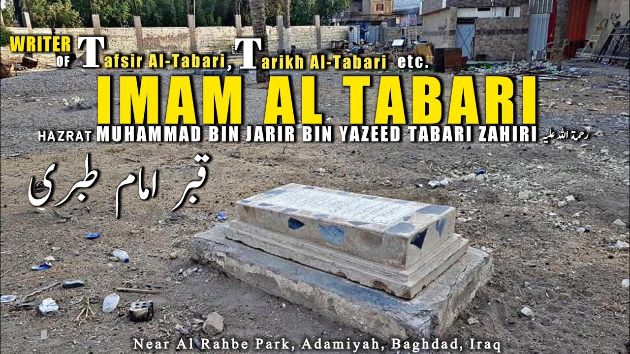 Image result for Syaikh Muhammad Ibnu Jarir at Thabari