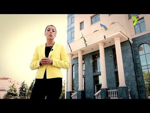 Обращение журналистов Седьмого канала к Президенту Украины Владимиру Александровичу Зеленскому