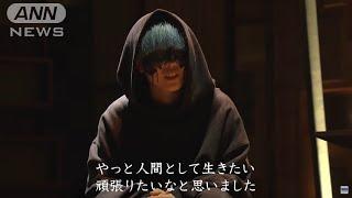 素顔明かさず異例大ヒット yama初インタビュー【春を告げる】【報ステ特集】