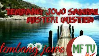 #Tembang jawa mistis tembang Jawa mistis