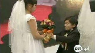 حفل زفاف لمجموعة من الأزواج الأقزام في الصين
